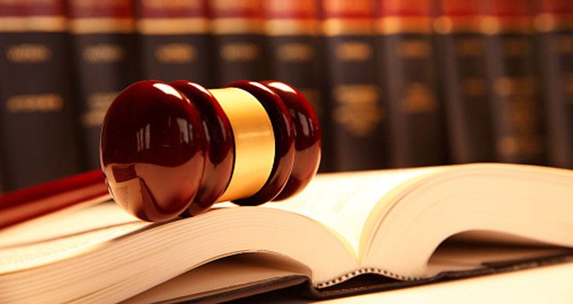 الاجراءات القانونية